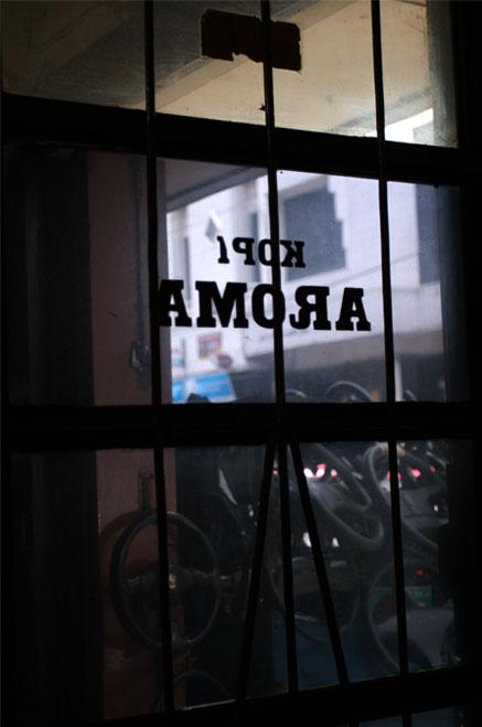 aroma1